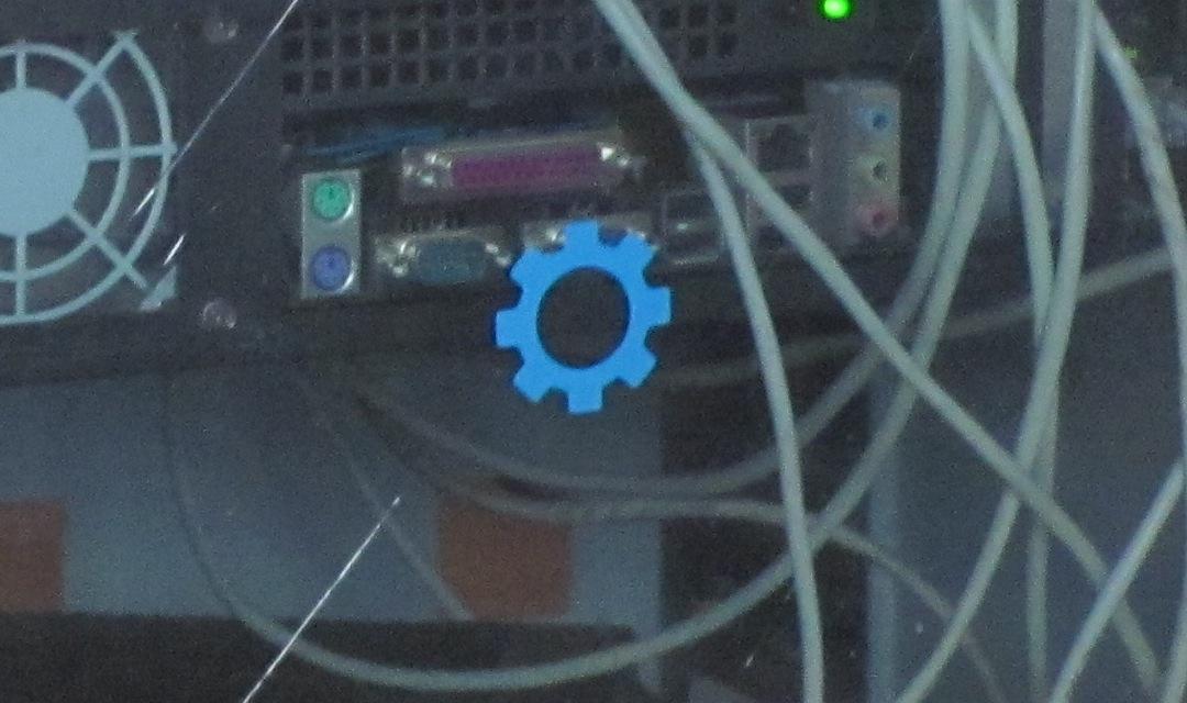 Плановое техническое обновление сервера