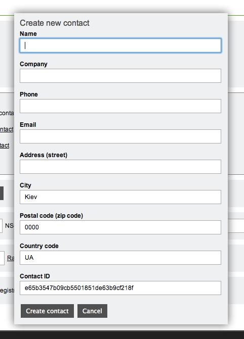 EPP WebClient для работы с hostmaster.ua