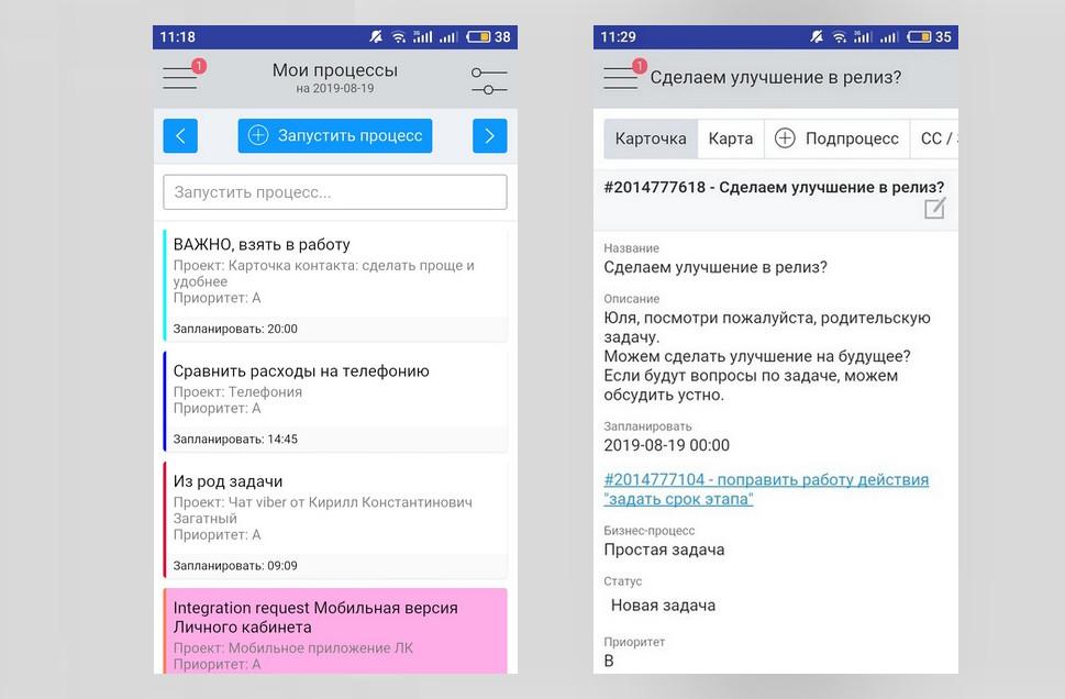 Персональное мобильное приложение для ваших пользователей