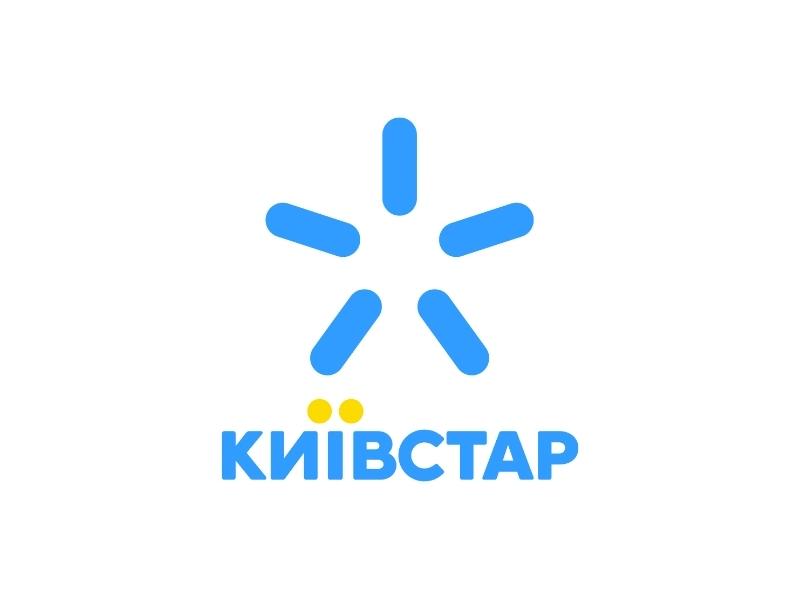 Интеграция с облачной телефонией КиевСтар