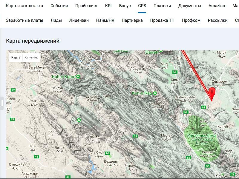GPS-трекинг сотрудников из мобильного приложения