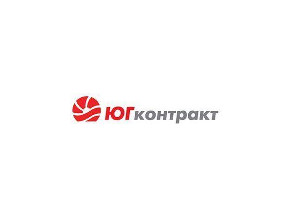 Интеграция с поставщиком ЮГ-контракт