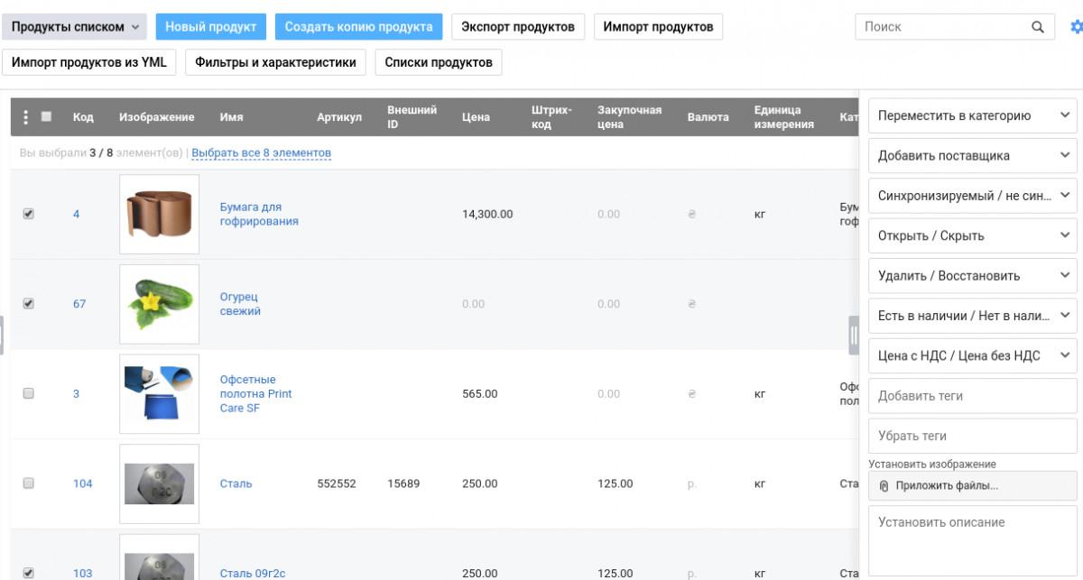 Отображение товаров списком