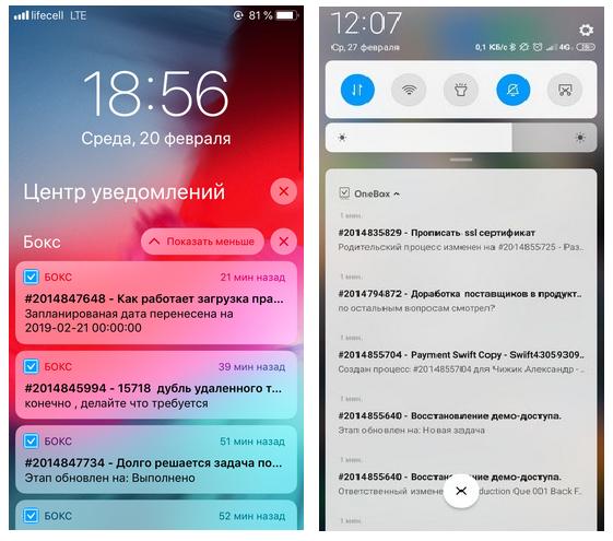 Поддержка PUSH уведомлений в мобильное приложение на iOS и Android