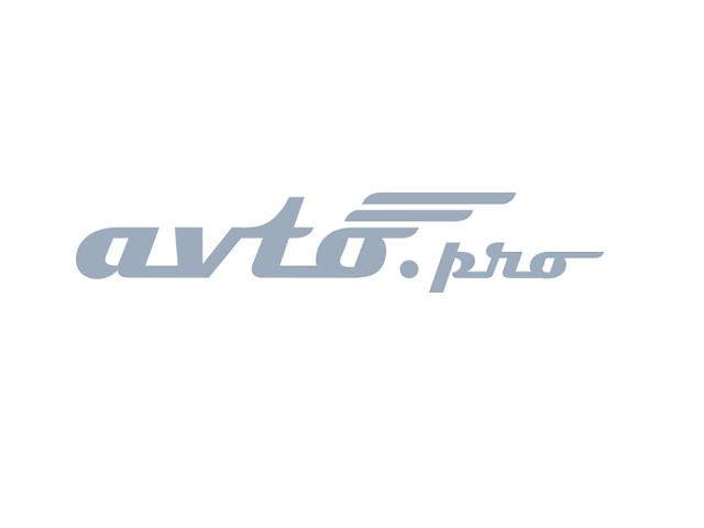 Интеграция с поставщиком Avto.pro