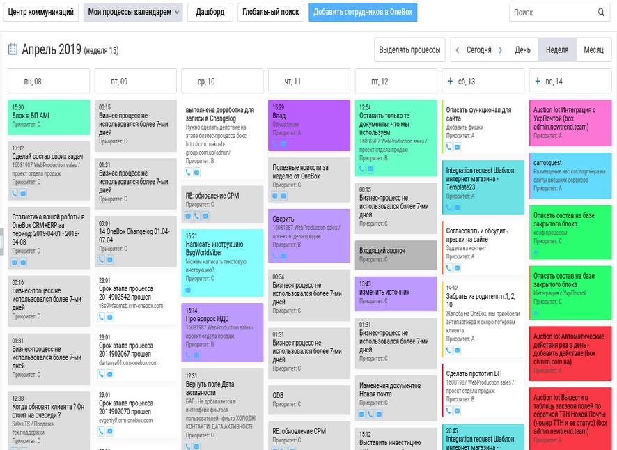 Интерфейс задач в календаре