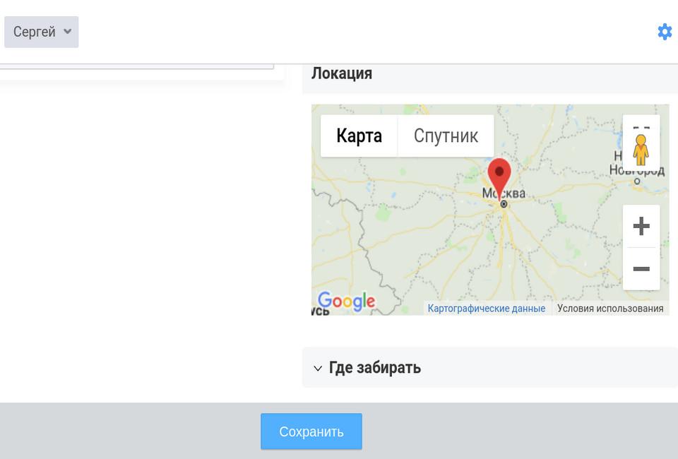 Отображение адресов клиента на карте