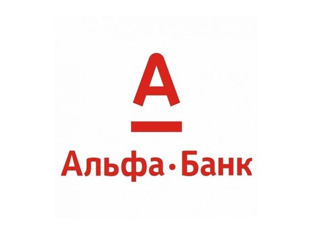 Интеграция с Альфа-Банк (Беларусь)