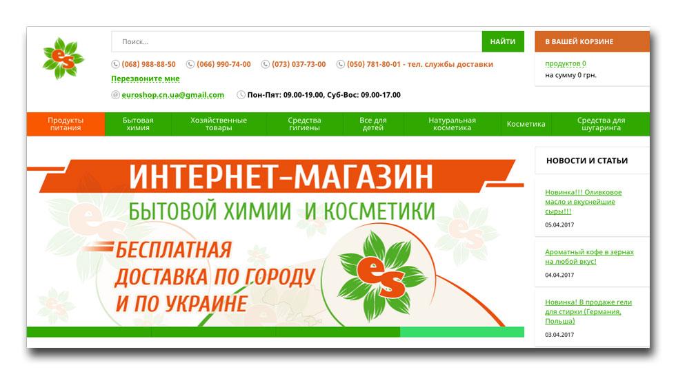 Перешли с Joomla на OneBox: автоматизация интернет-магазина Euroshop.cn.ua