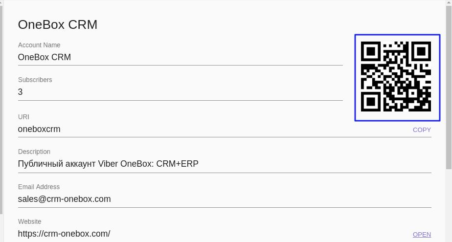 Ценно: Как получить бесплатно публичный чат Viber за несколько минут и подключить его к OneBox
