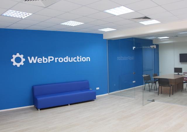WebProduction приглашает в свою команду сотрудников. Достойная зарплата и ценный опыт в IT-компании