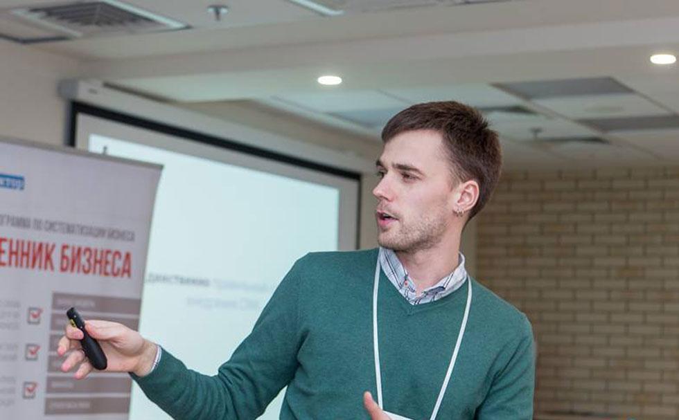 «Внедрение CRM по-черному»: выступление топ-менеджера OneBox на CRM Forum