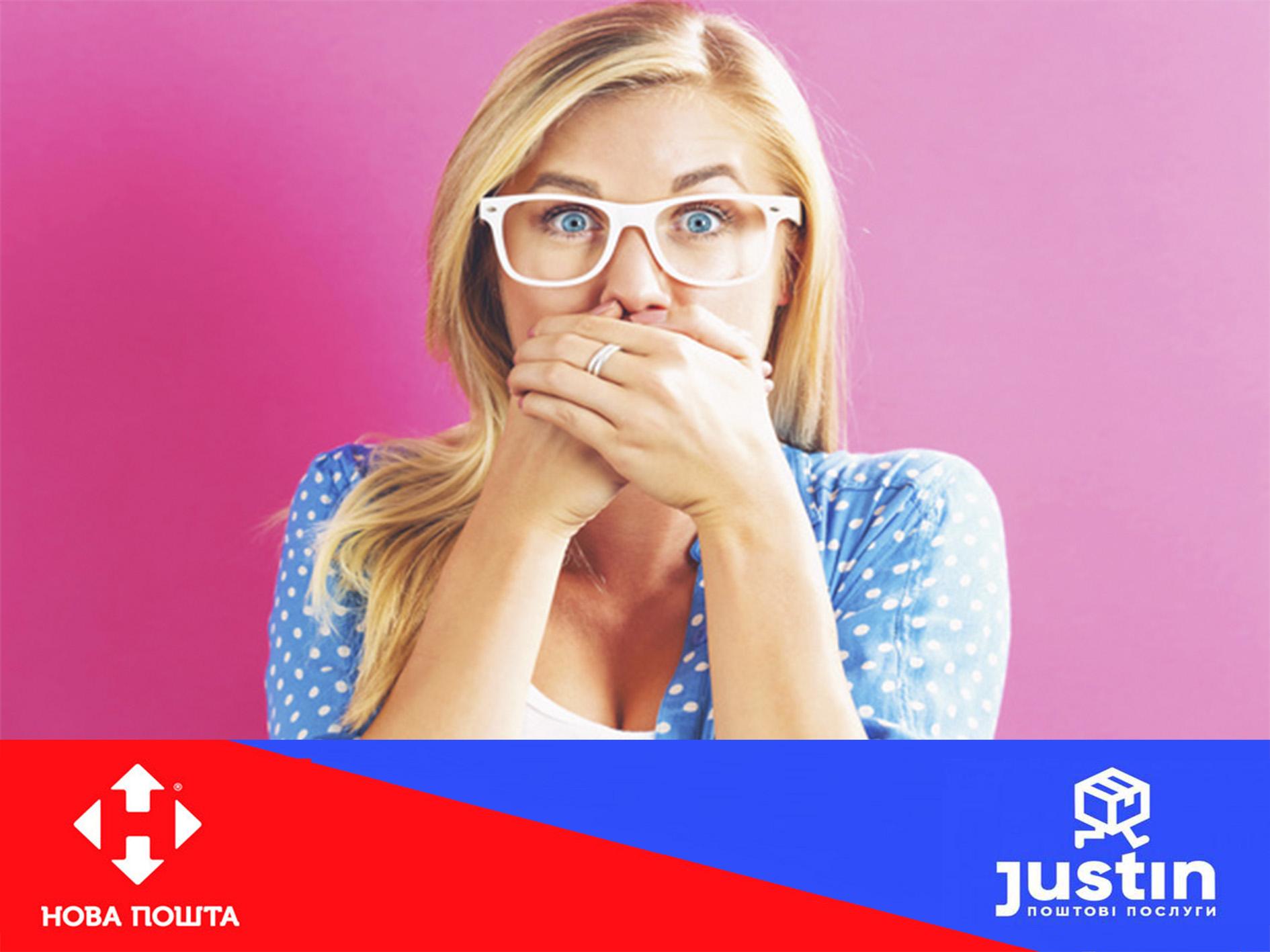 """Желаете аналог """"Новой Почты""""? Получайте - проект Justin."""