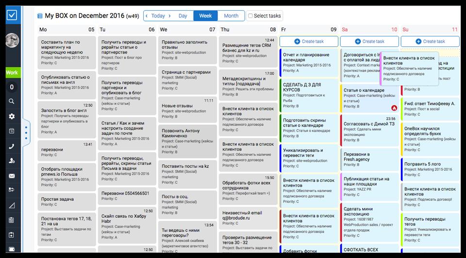 Как использовать календарь OneBox — мощный инструмент планирования