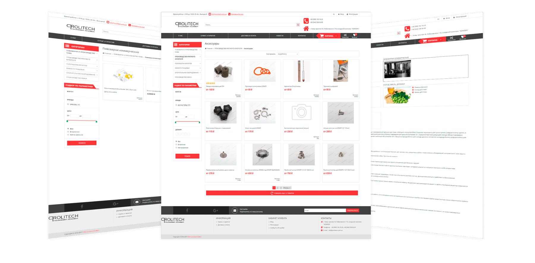Подключение шаблона интернет магазина в crm onebox