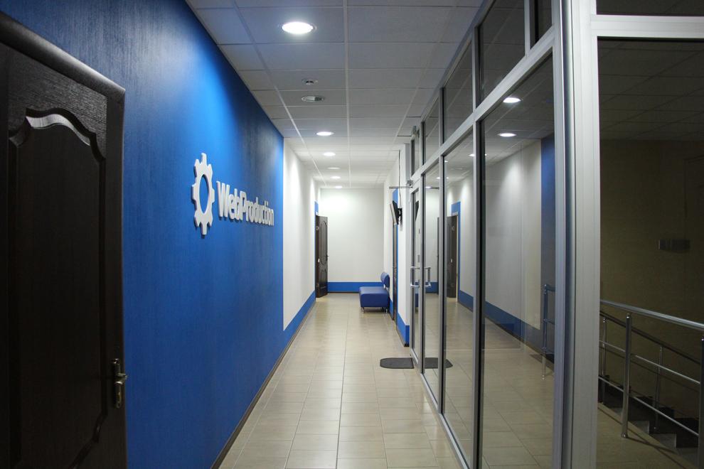 Украинский Торговый Дом «Белшина» начал развивать розничные онлайн-продажи