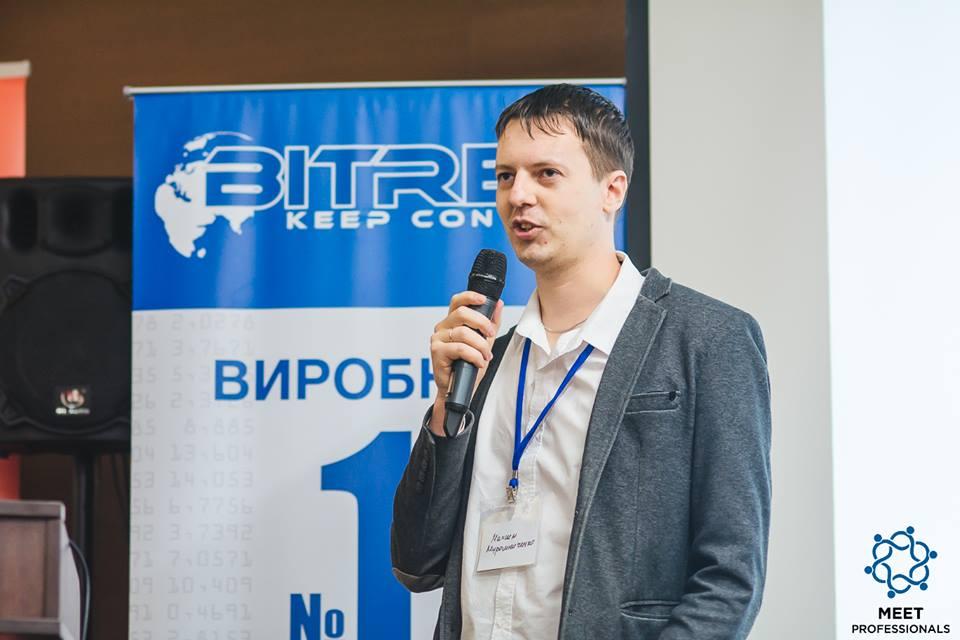 Интервью Максим Мирошниченко для Retail Community