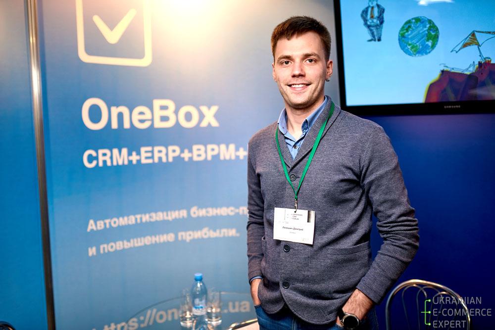 OneBox предлагает альтернативную систему управления предприятием