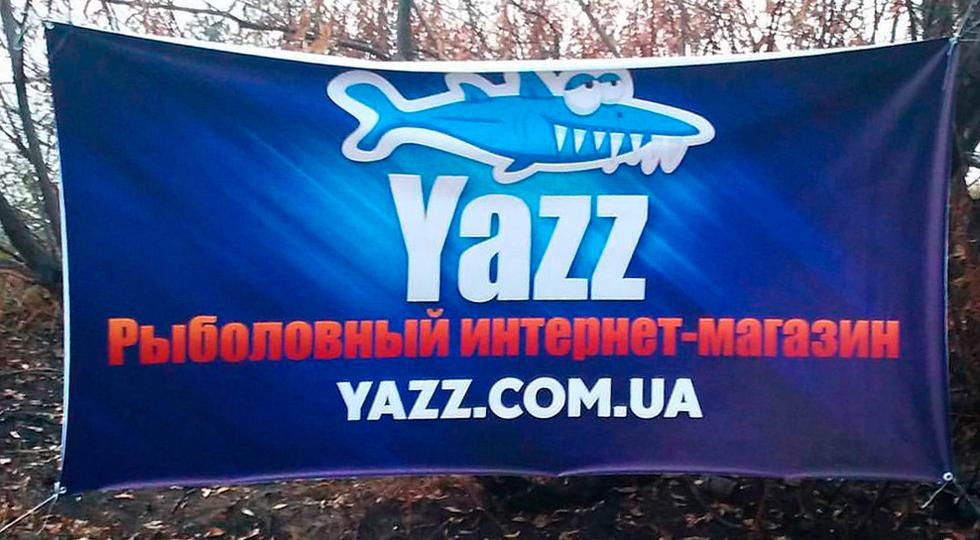 Как интернет-магазин Yazz стал самостоятельным проектом