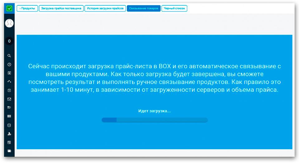 Запуск интернет-магазина на CRM-платформе. Преимущества и недостатки